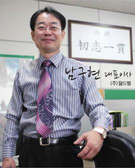 한국미디어뉴스통신