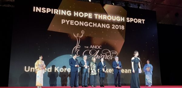 ANOC Awards 2018, Inspiring Hope through Sport 수상 사진