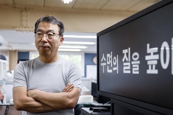 ㈜티앤아이 유영호 대표이사